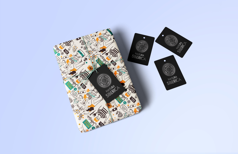 Wrapped-paper-EstelaDeDiego